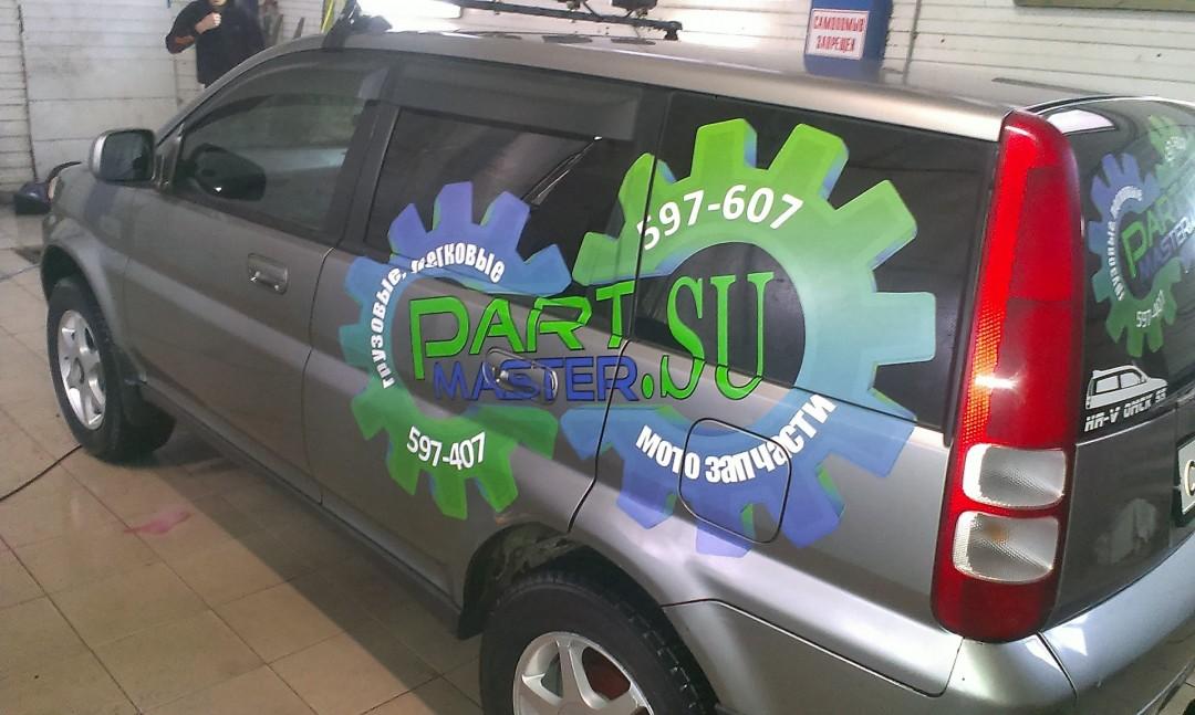 Реклама на коммерческом транспорте PartMaster