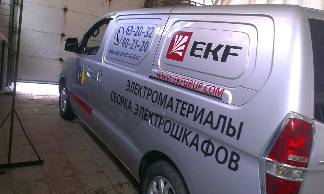 Реклама на авто EKF