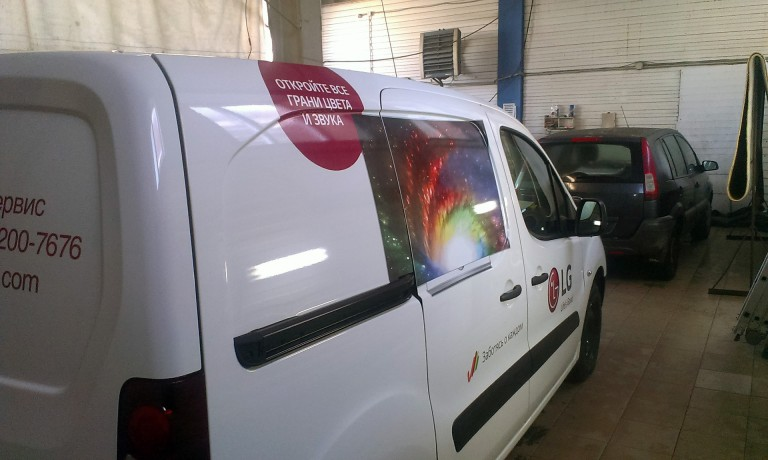 Реклама на универсале LG Service